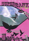 Superbank - DVD