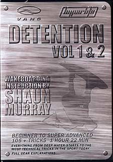Detention 1 and 2 - DVD