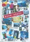 Echo Beach - DVD